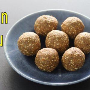Protein Laddu Recipe - No Oil / No Ghee / Grain Free - Tasty Laddoo - Healthy Indian Snacks