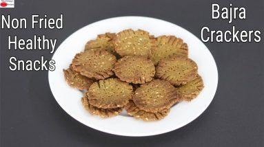 Bajra Crackers - Non Fried Bajra Mathri Recipe - Bajra Crisps - Pearl Millet - Gluten Free Snacks