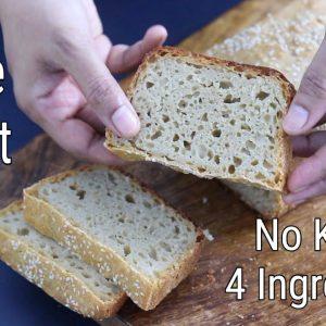 Whole Wheat Bread - No Knead - 4 Ingredients - Atta Bread - No Oil/No Sugar/No Maida |Skinny Recipes