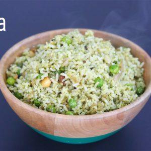 Pudina Rice | Mint Pulao - Healthy Lunch Ideas For Kids - Variety Rice Recipes | Skinny Recipes