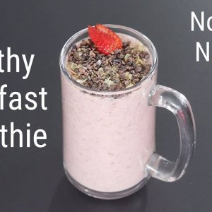Healthy Breakfast Smoothie Recipe - No Sugar, No Milk - Weight Loss Jowar (Sorghum) - Skinny Recipes