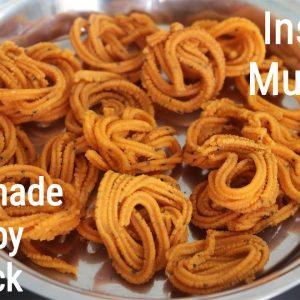 Instant Murukku Recipe With Urad Dal & Rice Flour - Urad Dal Chakli Recipe