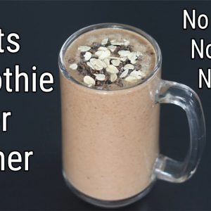 Oats Smoothie Recipe For Dinner - No Banana - No Milk - No Sugar - Oats Smoothie For Weight Loss